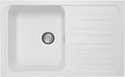 Sinks Sinks CLASSIC 740 Milk + Sinks MIX 350 P lesklá